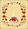 Vector clipart: card with cup of tea