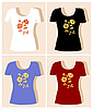 Vector clipart: t-shirt design with rose
