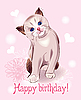 Vector clipart: Happy birthday greeting card with little kitten