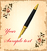 Vector clipart: golden pen over vintage background