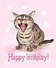 Vector clipart: Funny cat sings greeting song