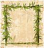 Vector clipart: vintage bamboo frame