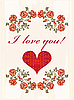 Vector clipart: Valentines card with heart and red roses