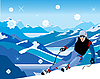 Vector clipart: skier sloping down from the hill