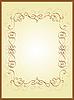 ID 3146717 | Vintage-Rahmen | Stock Vektorgrafik | CLIPARTO