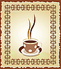 Vector clipart: cup of tea in the frame
