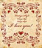 Векторный клипарт: винтажная открытка-валентинка