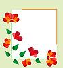 Векторный клипарт: цветочный ДИЗАЙН