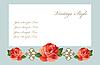 Векторный клипарт: Поздравительная открытка с розами