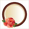 Векторный клипарт: рама для картины с розовым