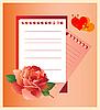 Векторный клипарт: романтическое письмо с красной розой