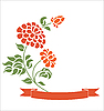 Векторный клипарт: лента с розами