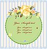 Векторный клипарт: винтажная поздравительная открытка