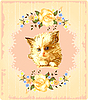 Vector clipart: vintage greeting card with kitten and roses