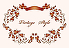 Vector clipart: vintage floral frame with ribbon