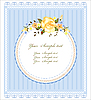 Vector clipart: vintage greeting card