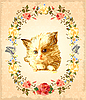 Vector clipart: vintage greeting card with fluffy kitten