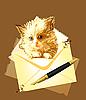 Рыжий котенок с конвертом. Почтовые расходы