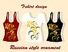 Vector clipart: t-shirt design