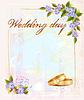 반지와 제비 꽃과 웨딩 카드 | Stock Vector Graphics