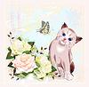 Открытка с котенком, бабочки и розы