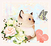 Valentines day greeting card with kitten, butterfly an | Stock Vector Graphics