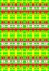 Векторный клипарт: зеленый узор-фон