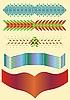 Vector clipart: Decorative strips