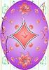 Векторный клипарт: Подушка для иголок