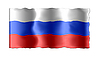 Russian flag | Stock Illustration