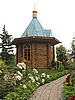 Orthodox chapel in the park | Stock Foto