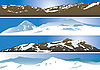 Vector clipart: Mountain ranges