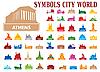 Vector clipart: Symbols of cities worldwide