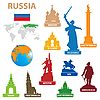 Vector clipart: Symbols of cities in Russia