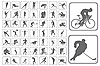 Vector clipart: Silhouettes of athletes