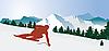 Vector clipart: Downhiller