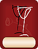 Векторный клипарт: винные бокалы и роза