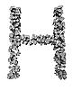 Буква H из забитых гвоздей   Иллюстрация