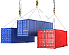 Photo 300 DPI: Three freight containers on hooks