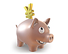 Photo 300 DPI: 3d piggy bank with yen symbol