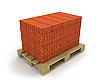 Photo 300 DPI: Stack of red bricks