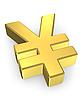 Golden yen sign | Stock Illustration