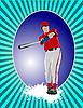 Векторный клипарт: Бейсболист