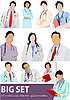 Vector clipart: set of Medical doctor silhouettes with stethoscope