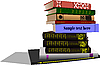 Vector clipart: column of books - Back to school