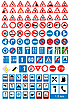 Vector clipart: Road traffic signs