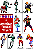 Set of American football players | Stock Vector Graphics