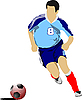 Векторный клипарт: Футболист