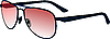 Vector clipart: Realistic Sunglasses