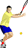 Vector clipart: Tennis player